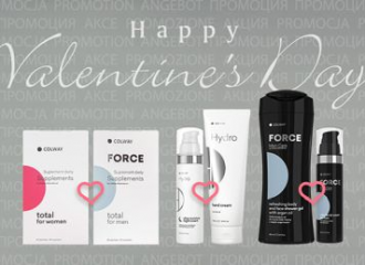 Valentine promotion - for her, for him, for them!